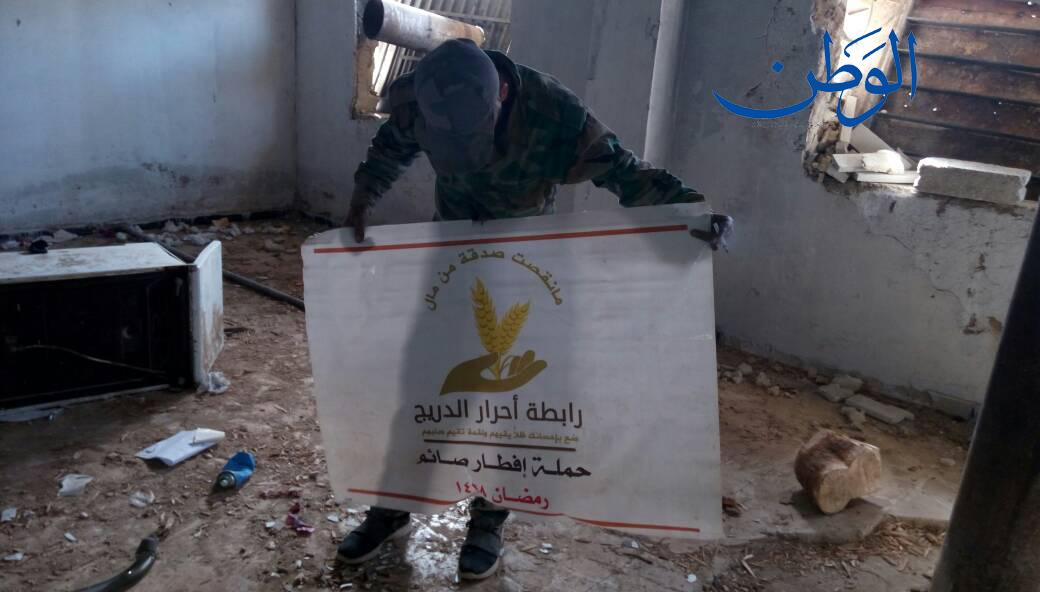 Photo of بالصور.. من داخل بلدتي النشابية وحوش الضواهرة في الغوطة الشرقية