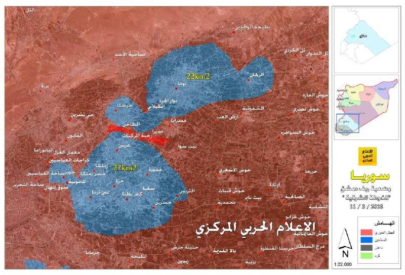 Photo of قوات الجيش السوري تلتقي في محيط إدارة المركبات بحرستا.. وتفصل الغوطة إلى قسمين