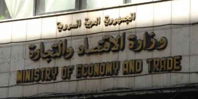 """Photo of مشروع مرسوم يمنح """"الاقتصاد"""" صلاحيات واسعة"""
