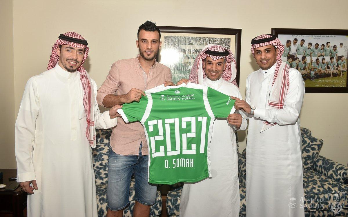 صورة السومة مع الأهلي السعودي حتى 2021
