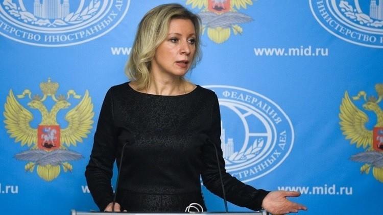 صورة روسيا: الغرب قوض سمعة منظمة حظر الأسلحة الكيميائية