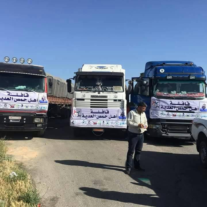 Photo of قافلة مساعدات إنسانية من حمص إلى الغوطة الشرقية