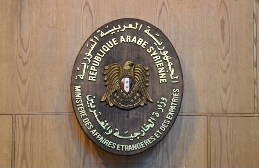 Photo of مرجانة: دراسة لإدخال أموال «الخارجية» من جوازات السفر