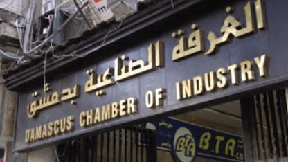 Photo of غرفة صناعة دمشق وريفها تقديم التسهيلات لاستعادة العمل في منطقة القدم الصناعية