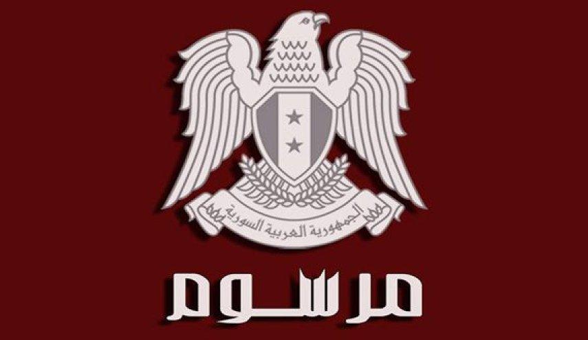 Photo of مرسوم بتشكيل لجنة عليا جديدة للانتخابات