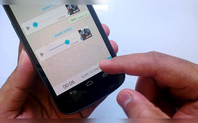 """صورة """"واتسآب"""" يستعد لإطلاق ميزة جديدة تتعلق بحذف الرسائل"""