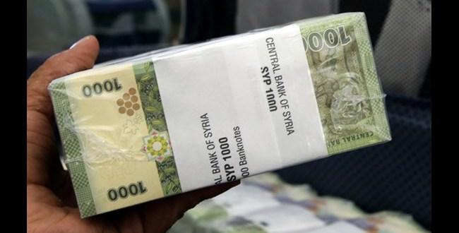 Photo of 224 مليار ليرة زيادة في موجودات المصارف الخاصة خلال 3 أشهر