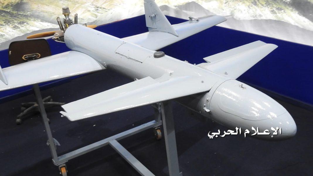 Photo of سلاح الجو المسير اليمني يغير على معسكرات التحالف السعودي