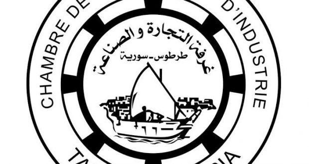 صورة وزير التموين يكلف يوسف شعار برئاسة غرفة تجارة وصناعة طرطوس