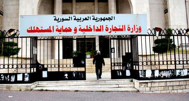 صورة حماية المستهلك تضبط 73 مخالفة تموينية اليوم في ريف دمشق