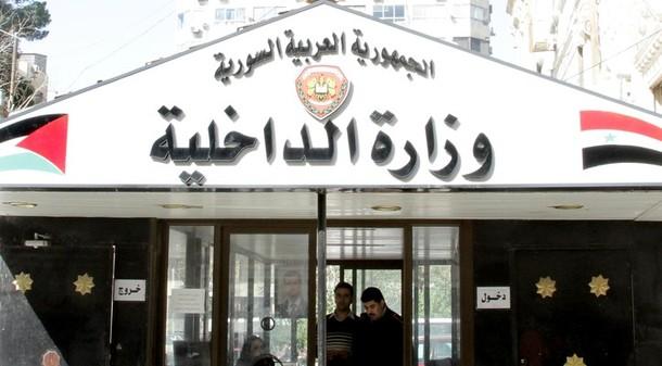 صورة القبض على لصين أثناء سرقتهما محتويات مسجد وصالة تعزية!