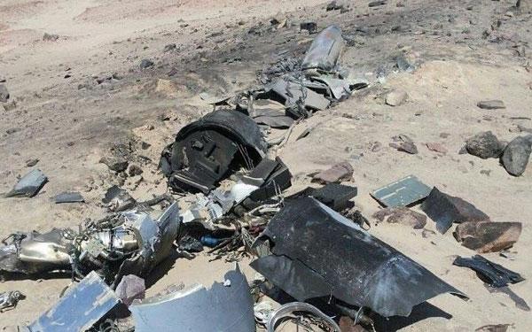 Photo of إسقاط طائرة تجسس للتحالف السعودي في عسير