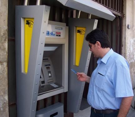 """صورة خدمة دفع فواتير الكهرباء عبر """"الصرافات"""" مقطوعة"""
