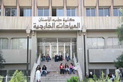 Photo of ركاب: مؤتمر كلية طب الأسنان بمشاركة 400 طبيب