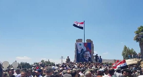 """صورة """"القنيطرة المحررة"""" تشهد رفع العلم الوطني للمرة الثانية في تاريخها"""