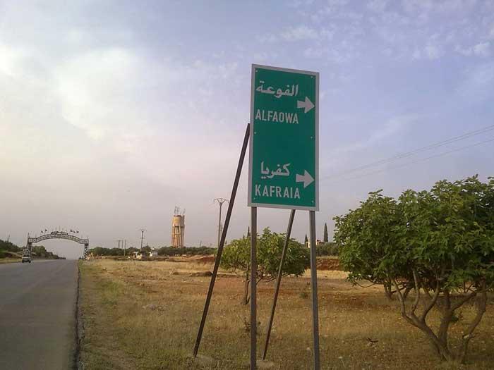 Photo of تحرير أهالي الفوعة وكفريا من الحصار ومختطفي اشتبرق يدخل التنفيذ