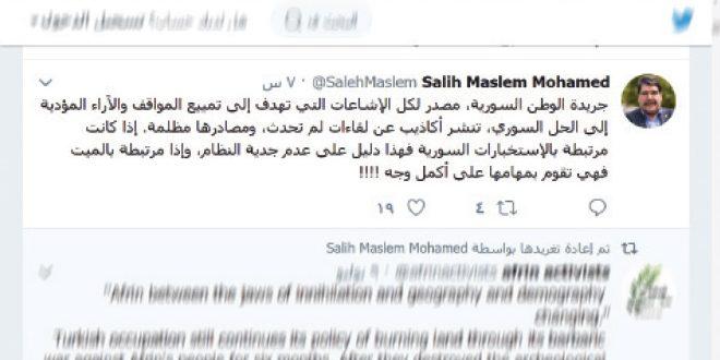 Photo of صالح مسلم يسعى لتخريب التقارب بين دمشق والأكراد