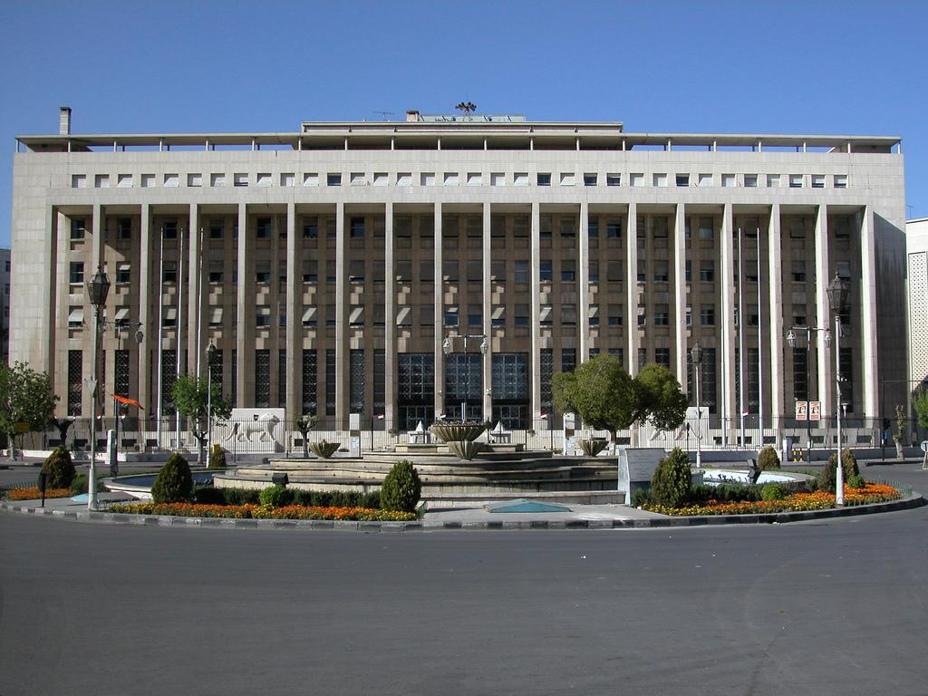 """Photo of """"المركزي"""" أصدر نظام شهادات الإيداع بالقطع الأجنبي بفائدة ثابتة"""