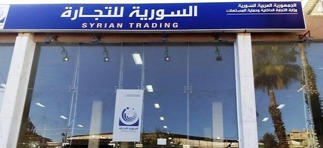 Photo of «التموين» تحاول تخفيف الازدحام على «السورية للتجارة» وبيع مخصصات شهرين دفعة واحدة