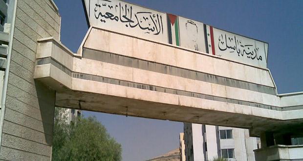 صورة استجابة سريعة من «الكهرباء» لما طرحته «الوطن»: تخفيض التقنين 3 ساعات مساءً في السكن الجامعي بدمشق