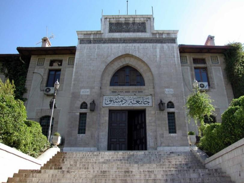 Photo of تعيين 5 عمداء جدد ونواب لعدد من كليات جامعة دمشق