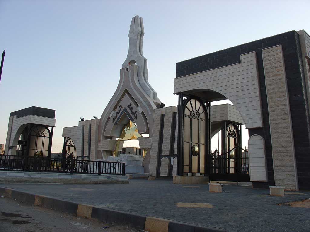 Photo of تشكيلات جديدة لعمداء الكليات في جامعتي البعث وطرطوس
