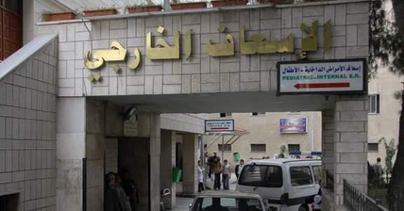 """Photo of استعدادات مشفى """"المجتهد"""" لعيد الأضحى المبارك"""