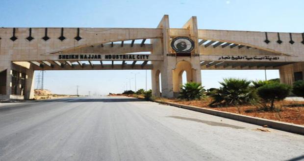 """صورة """"صناعة حلب"""" تنتخب 4 ممثلين في مجلس إدارة """"الشيخ نجار"""" الصناعية"""