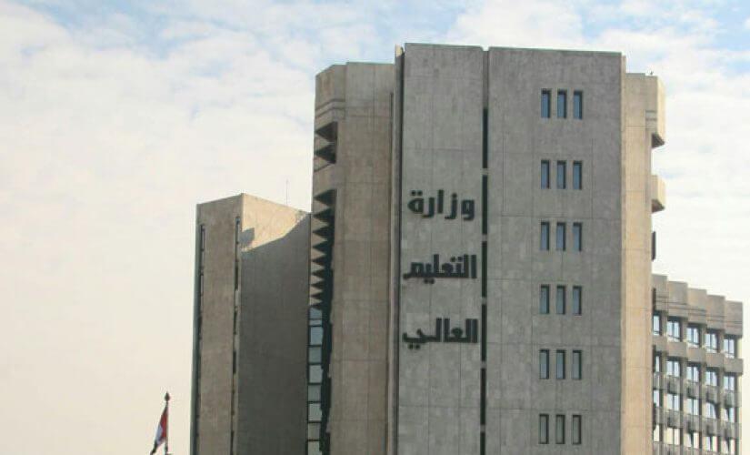 صورة صك تشريعي لتعيين العشرة الأوائل من المعاهد مباشرة