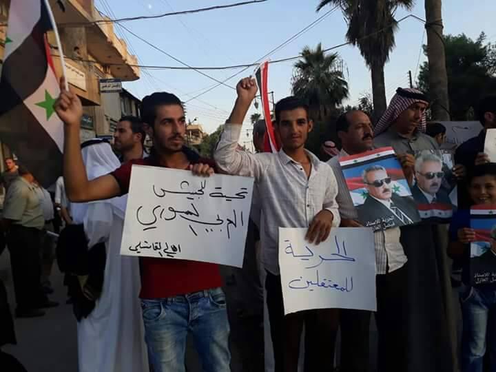 """Photo of احتجاجات في القامشلي ضد ميليشيا """"الأسايش"""" ولافتات تحيّي الجيش السوري"""