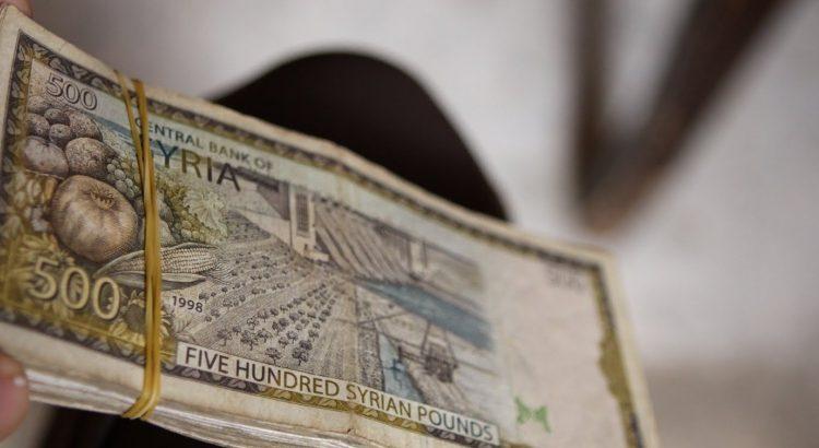 Photo of تحسّن الإيرادات العامة للدولة هذا العام