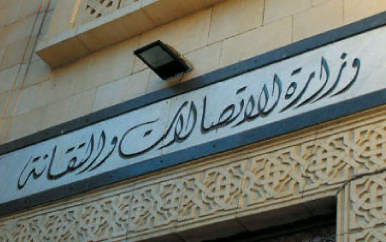صورة وزير الاتصالات علي الظفير: الحكومة الإلكترونية يحتاج إلى تنسيق كامل تمويل حكومي