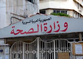 """Photo of يازجي: مذكرة تفاهم مع """"الاتصالات"""" لأتمتة مديريات الصحة مع الوزارة"""