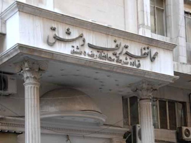 Photo of الاستئناسات الحزبية تحسم مرشحي البعث للمكاتب التنفيذية في ريف دمشق