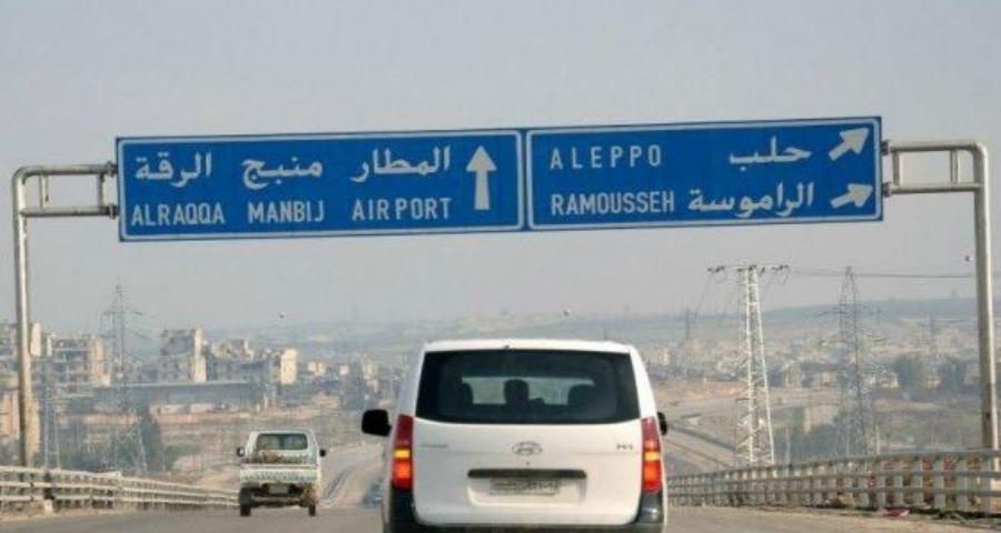 Photo of 3,2 مليارات ليرة كلفة إعادة تأهيل الطرق في ريف حلب