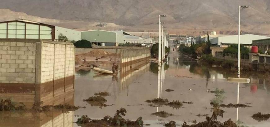 Photo of إبراهيم: إحصاء أضرار عدرا الصناعية للتعويض عن الصناعيين