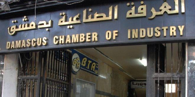 Photo of فوز مرشحي غرفة صناعة دمشق وريفها بالتزكية