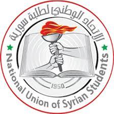 """Photo of كتاب من اتحاد طلبة سورية لإنصاف طلاب """"السنة الأخيرة"""" ممن يحملون 5 مقررات فأكثر"""
