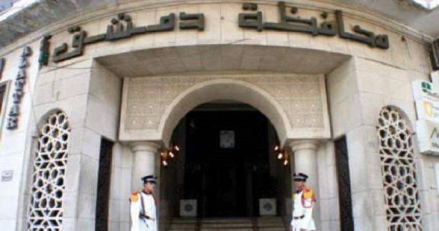 Photo of العلبي مجدداً رئيساً لمجلس محافظة دمشق.. وانتخاب أعضاء المكتب التنفيذي