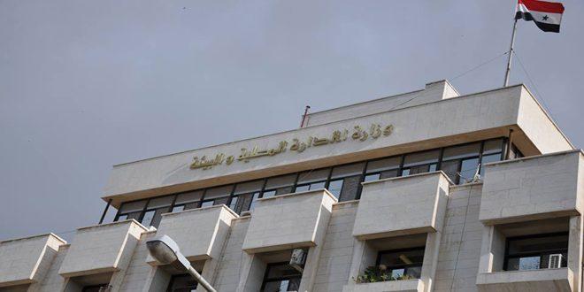 Photo of لجنة في وزارة الادارة المحلية لتقييم أداء البلديات