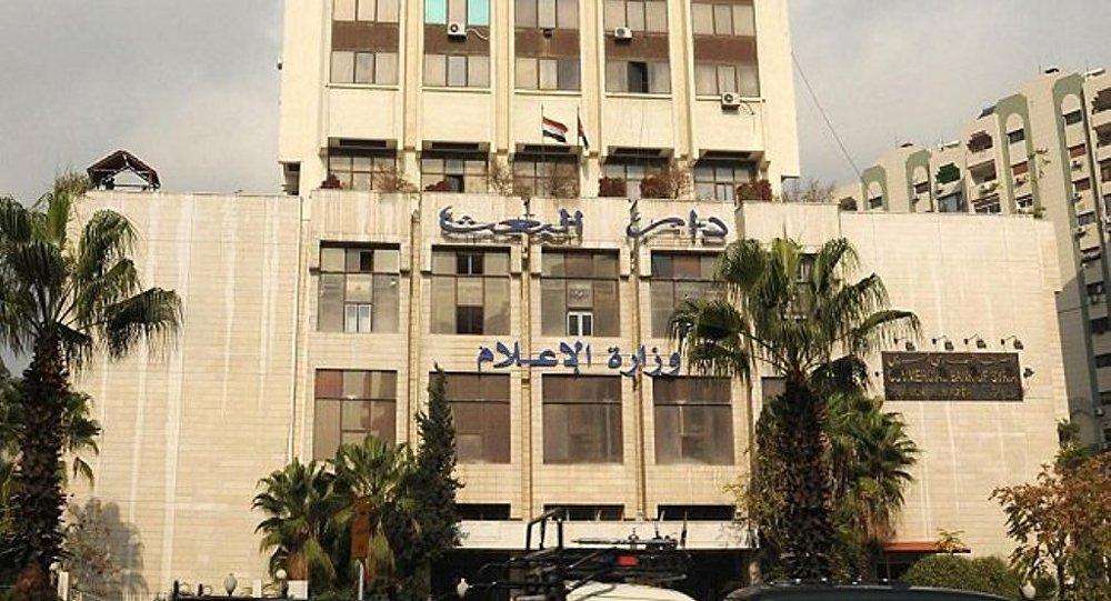 Photo of قانون الإعلام الجديد بغرامات كبيرة ويلغي عقوبة الحبس