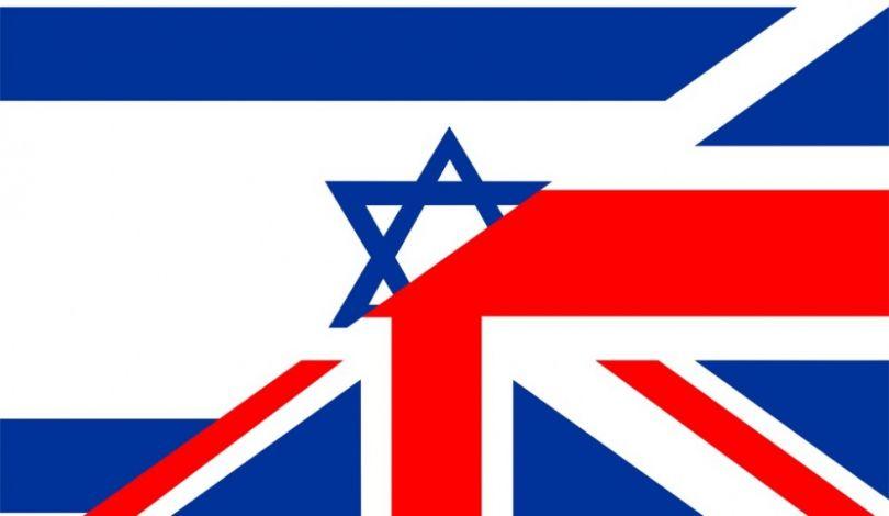 صورة لماذا لجأت بريطانيا لإسرائيل؟