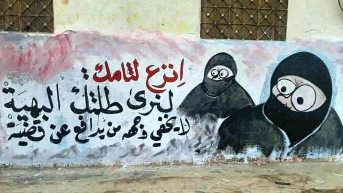 "Photo of ادلب تنتفض ضد النصرة وتطالب بحل حكومتها ""الإنقاذ"""