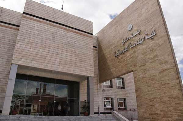 "Photo of 25 أستاذاً جامعياً لـ3 آلاف طالب في ""المعلوماتية"" بدمشق"
