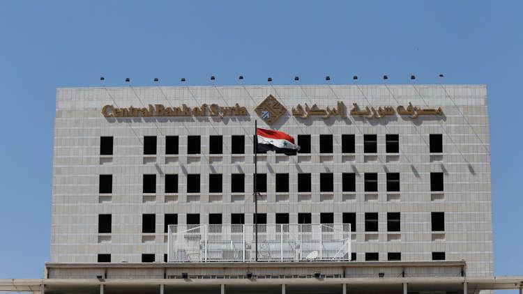 صورة توزيع المهام للنواب الجدد لحاكم مصرف سورية المركزي