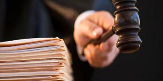 Photo of العدل تشكل لجنة لوضع برنامج تنفيذي للاستراتيجية الوطنية لمكافحة الفساد
