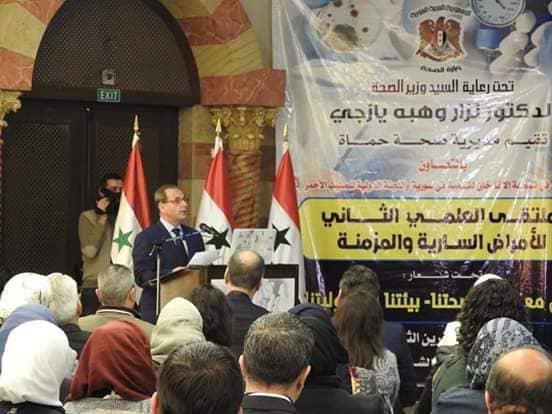 Photo of وزير الصحة: الوزارة استمرت في تأمين الأدوية واللقاحات اللازمة للأمراض السارية طيلة السنوات الماضية