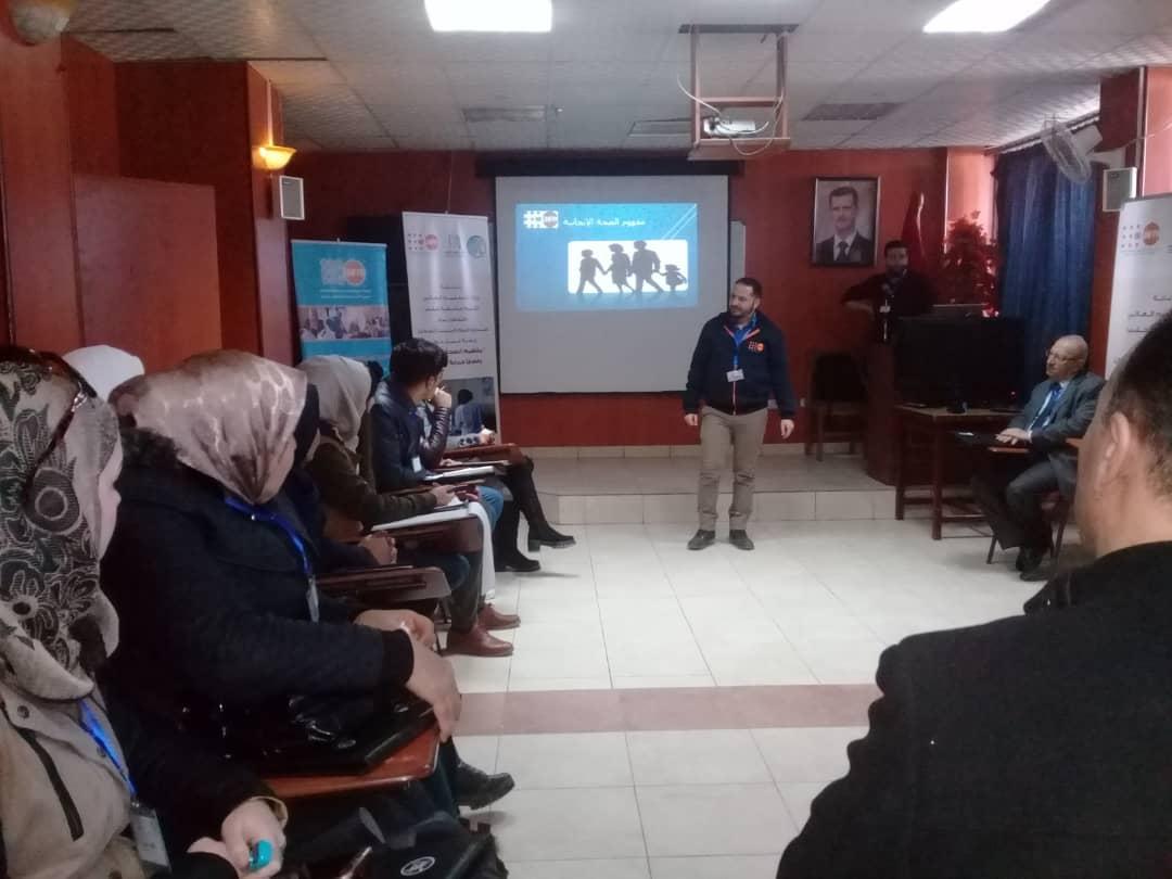 """Photo of جامعة حلب و""""الأمم المتحدة للسكان"""" لنشر وعي الصحة الإنجابية وحماية الأسرة"""
