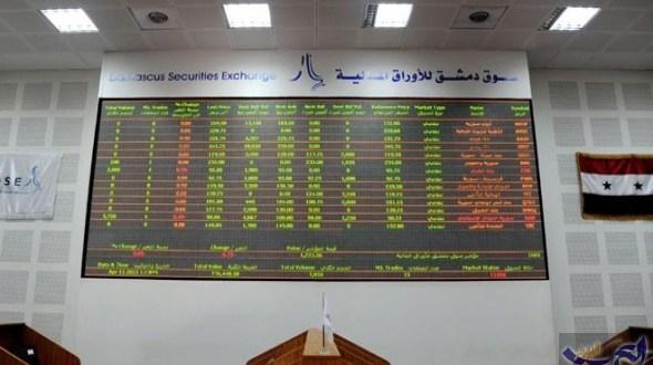Photo of بورصة دمشق تسجل أعلى قيمة تداول يومية بنحو 7.43 مليارات ليرة.. والسبب!