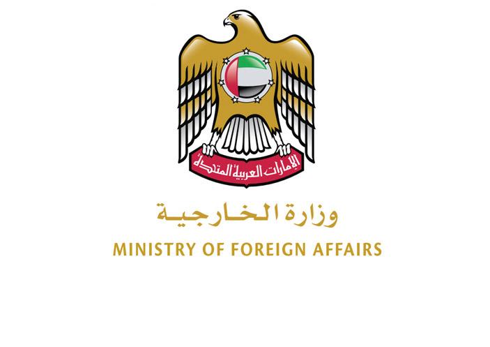 Photo of الإمارات تعلن عودة العمل في سفارتها بدمشق: نؤكد حرصنا على إعادة العلاقات بين البلدين الشقيقين